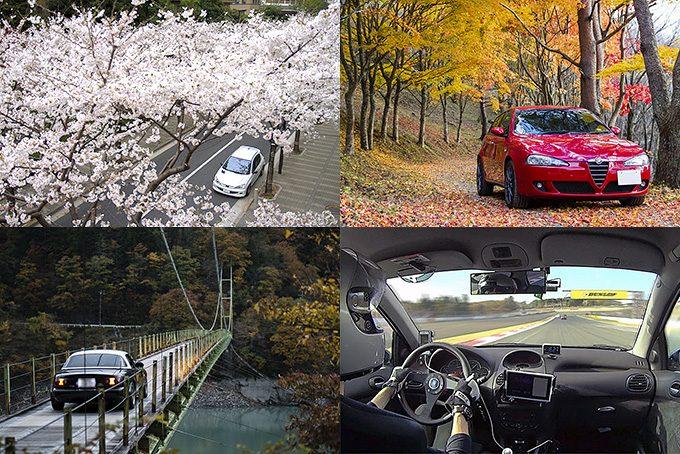 hobby-car1