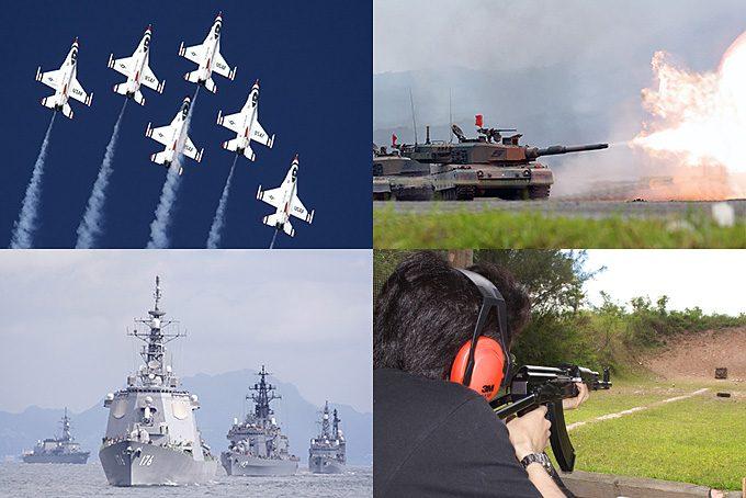 hobby-military