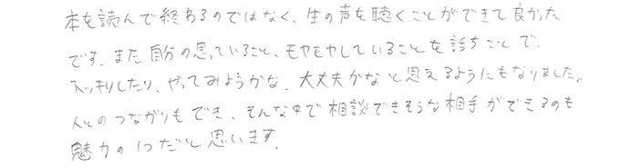 160508fujishima2